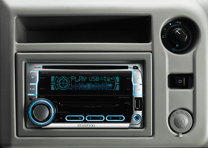 A 2-DIN Music System With USB Port