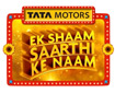 Tata Motors celebrates with over 400 truck drivers in Bangalore, through 'EK SHAAM SAARTHI KE NAAM'