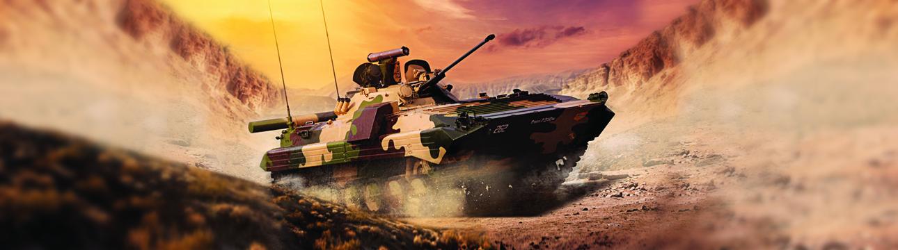 Defence Marketing Partnerships Banner 1