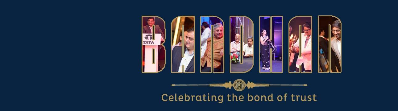 Slider 30 Bandhan Banner