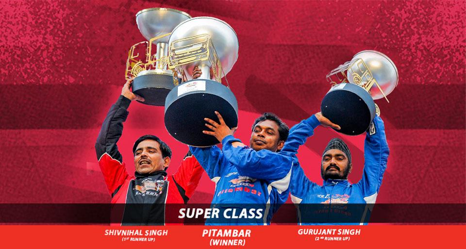 2017 – Super Class